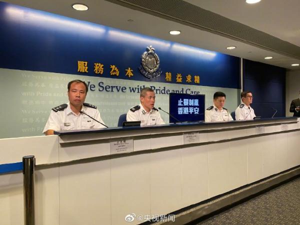 香港暴徒抢枪致警方开枪