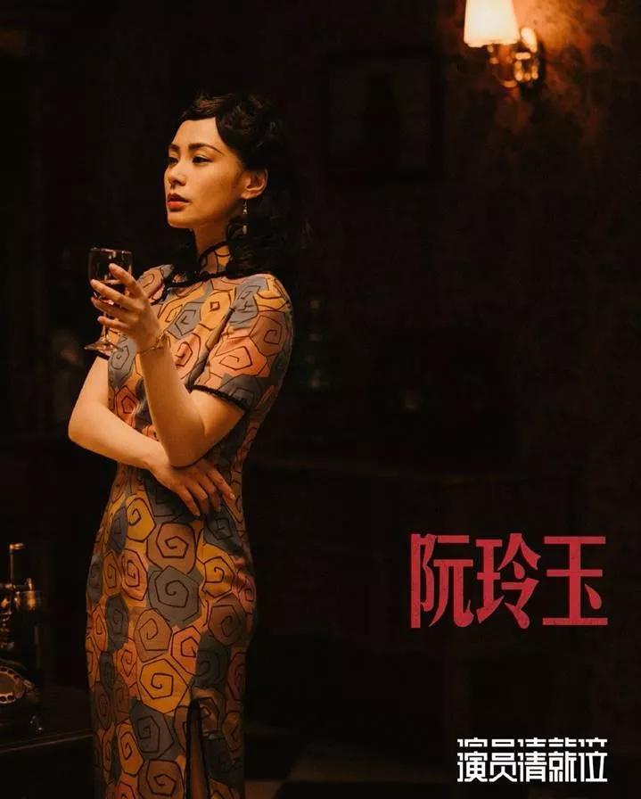《演员请就位》进入第二阶段,四大导演公布片单,赵薇的令人尴尬