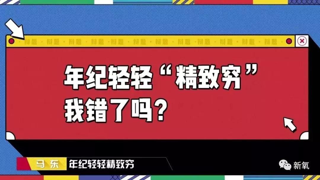 """""""划水王""""杨超越凭初中文能现场碾压哈佛美女学霸?太精彩了!_奇葩"""