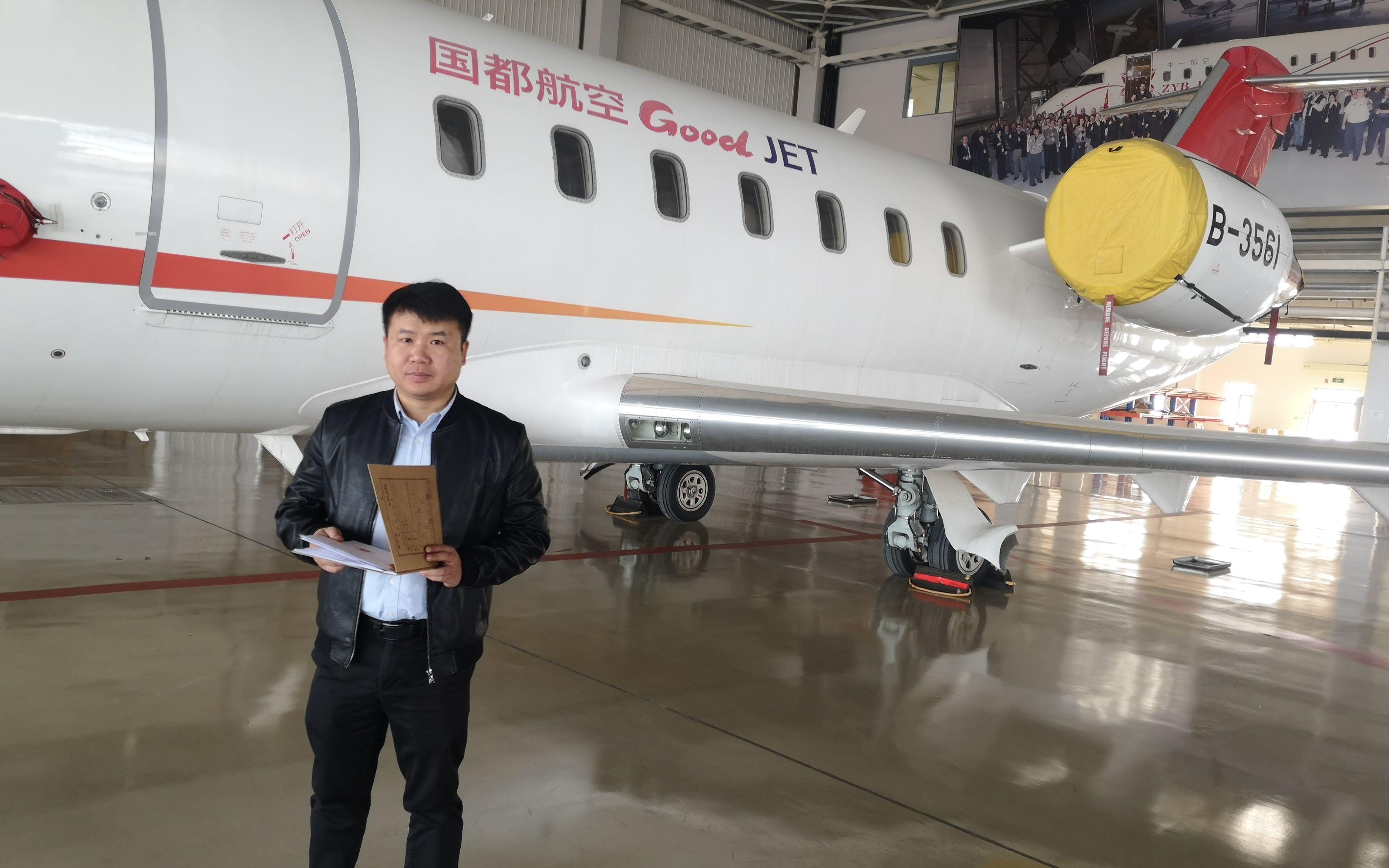 北京顺义法院强执首次查扣飞机,解决保管问题将尽快变现
