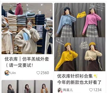 """國產服裝2019:群雄難圓""""輕奢夢"""""""