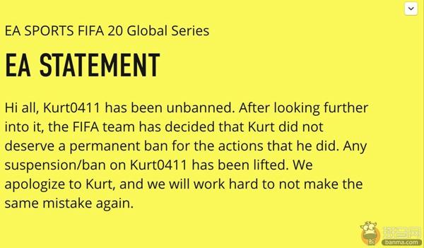 多名EA员工推特账号被黑或是《FIFA》被封玩家的报复_Kurt