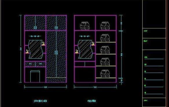 衣柜cad图纸设计,整体衣柜CAD图纸设计及尺寸标注案例图片