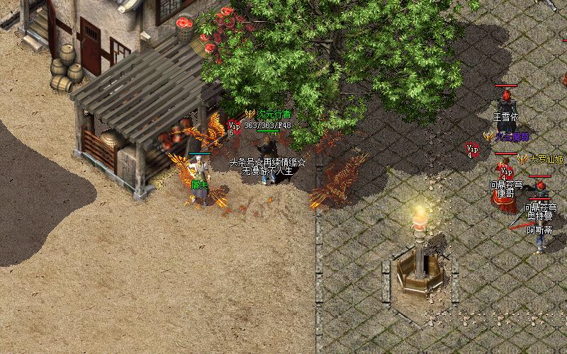 龙之神途:玩传奇别和自己网吧的玩家PK,有这条规矩吗