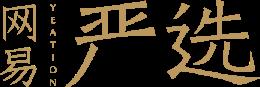 """30强入围企业名单已出炉,""""杭州服务""""品牌,等你来投票"""