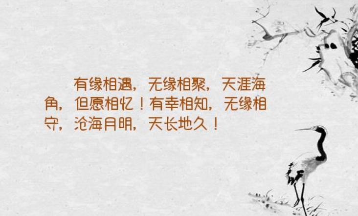 外墙免拆模板设备供应商@相聚皆有缘,缘尽人自去