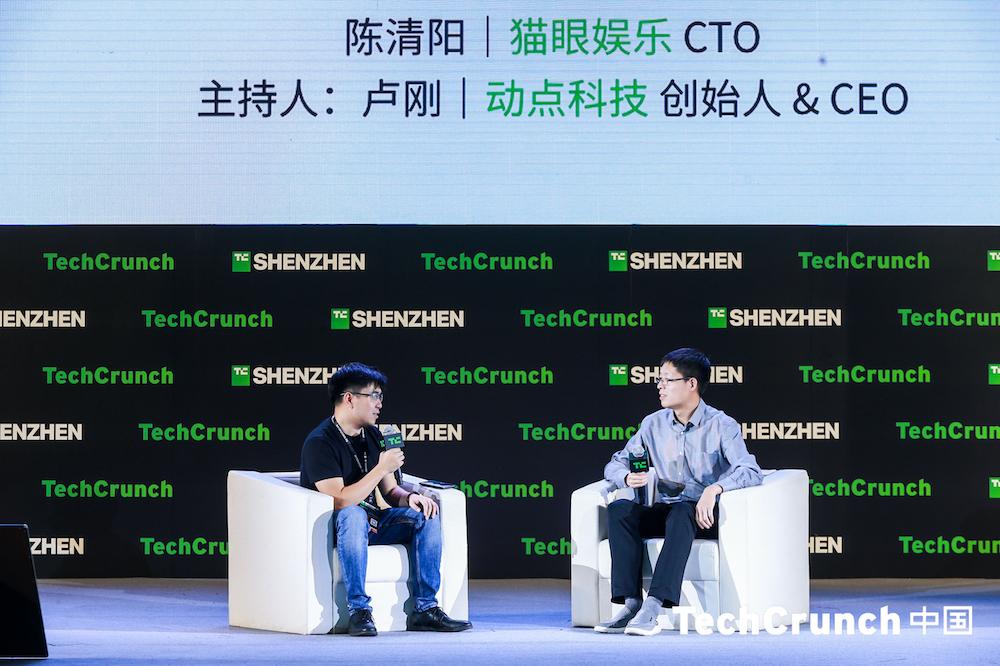 TC深圳2019|猫眼娱乐CTO陈清阳:全文娱产业有着无穷无尽的机会