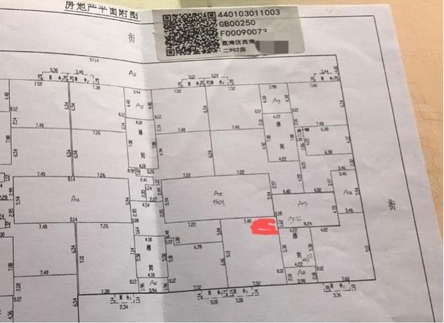广州市民花近百万买房,准备入住却发现厨房厕所都是隔壁家的