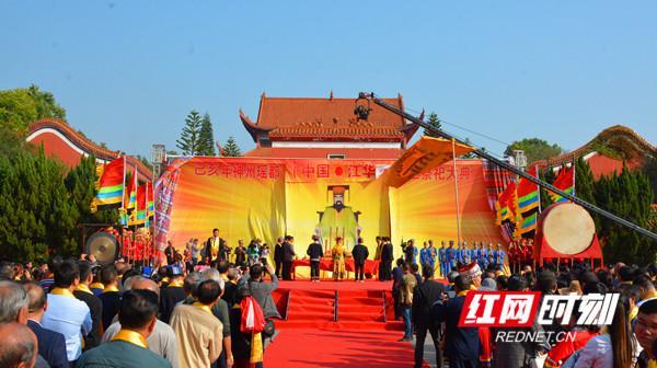 2019年(乙亥年)神州瑶都(中国·江华)盘王祭祀大典举行