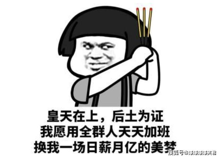 爆笑段子:新来的同事请我吃龙虾,但是我俩都没带钱包!_作业