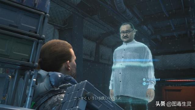 《死亡搁浅》《Fami通》满分评价疑有暗箱交易部分玩家不满