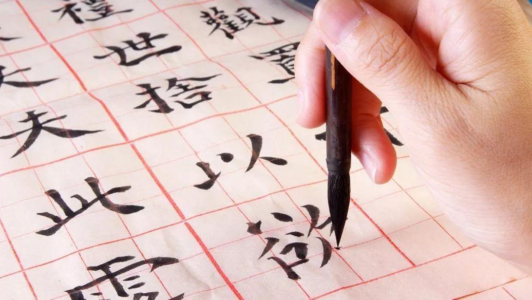 二、汉字笔顺规则表   三、笔画易错的汉字表   正确的笔顺不仅可以保证汉字构形的正确、美观,还可以使汉字书写更加方便快捷.