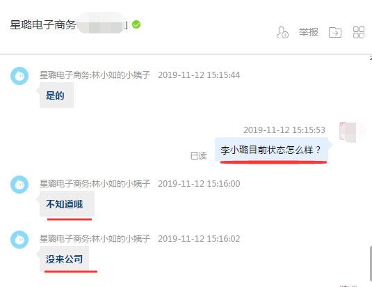 李小璐靠网店捞金37万,工作人员:不知道她目前状态,没来公司 作者: 来源:芒果捞娱乐学妹