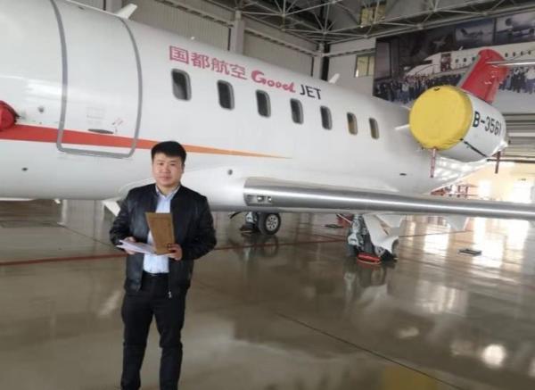 北京一航空公司拖欠员工工资近千万,法院查扣其名下飞机变现_麦育