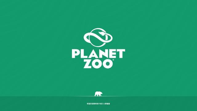 《动物园之星》3DM评测8.1分:没有人能抗拒毛茸茸