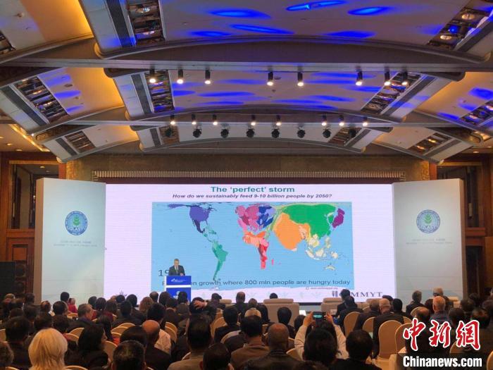 第六届国际农科院院长高层研讨会在成都举行_农业