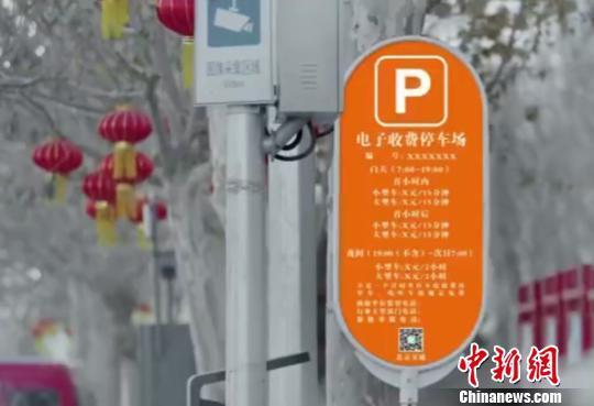 停车电子收费:不能让小bug影响大改革