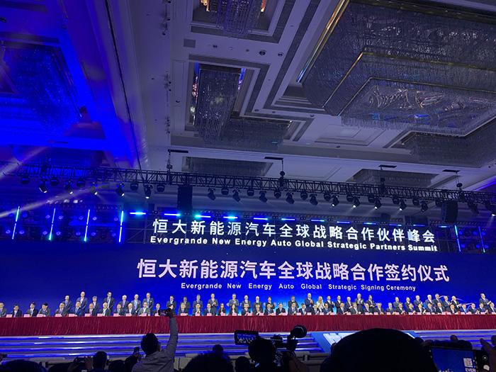 许家印:恒驰第一款车将在2020年上半年亮相_峰会