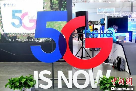 澳门电讯副总裁:预计2020年中推商用5G年底全面覆盖