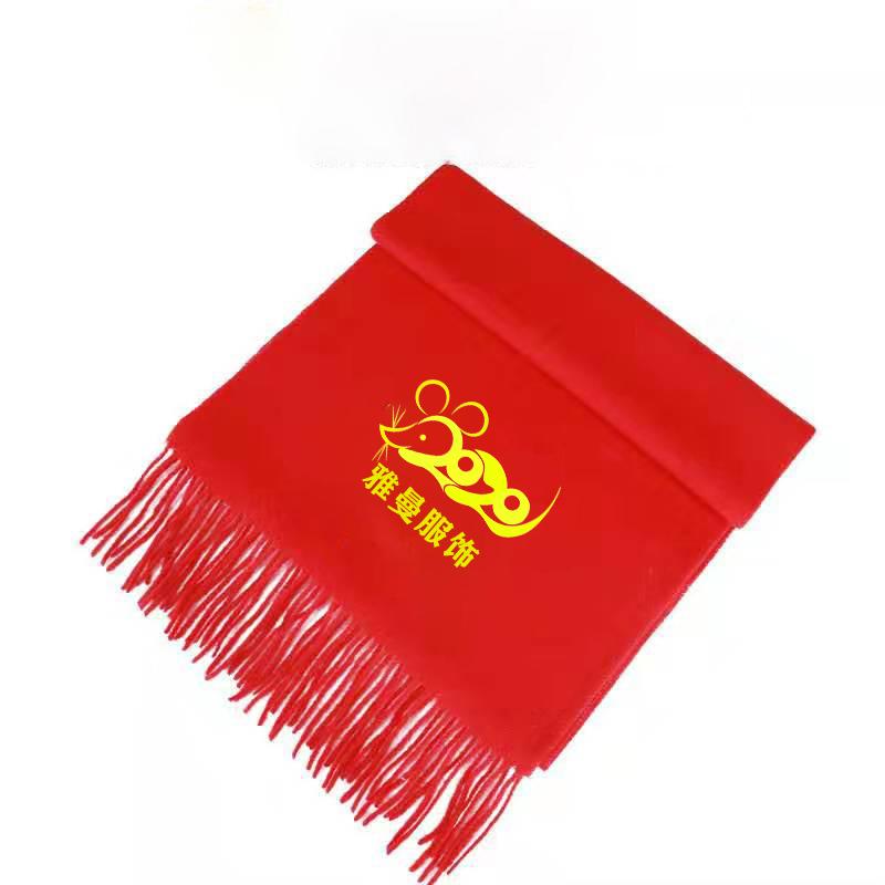 活动戴红围巾象征着什么?_红色