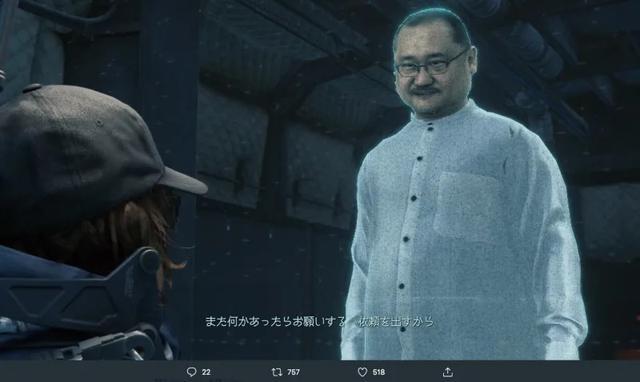 《死亡擱淺》濱村弘一客串引爭議Fami通打滿分因為他?_游戲