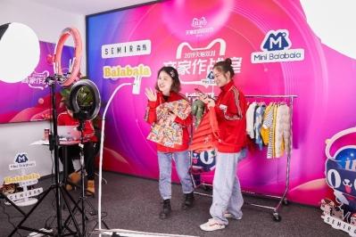 双11战绩再创新高,时尚童装品牌MiniBalabala的破局发展之路