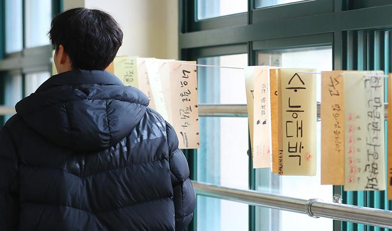 韩国高考将开考:英语听力时段限制飞机起降,报名人数创新低