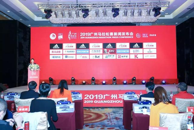 2019广州马拉松完赛奖牌及参赛服首发亮相