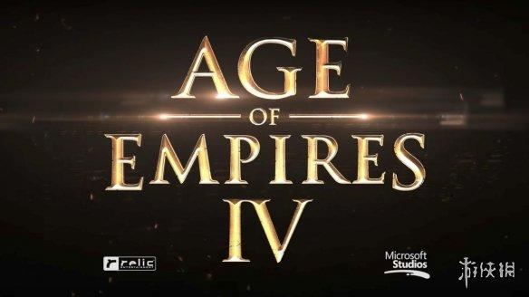 《帝国时代4》将在X019有新消息?官网开启倒计时