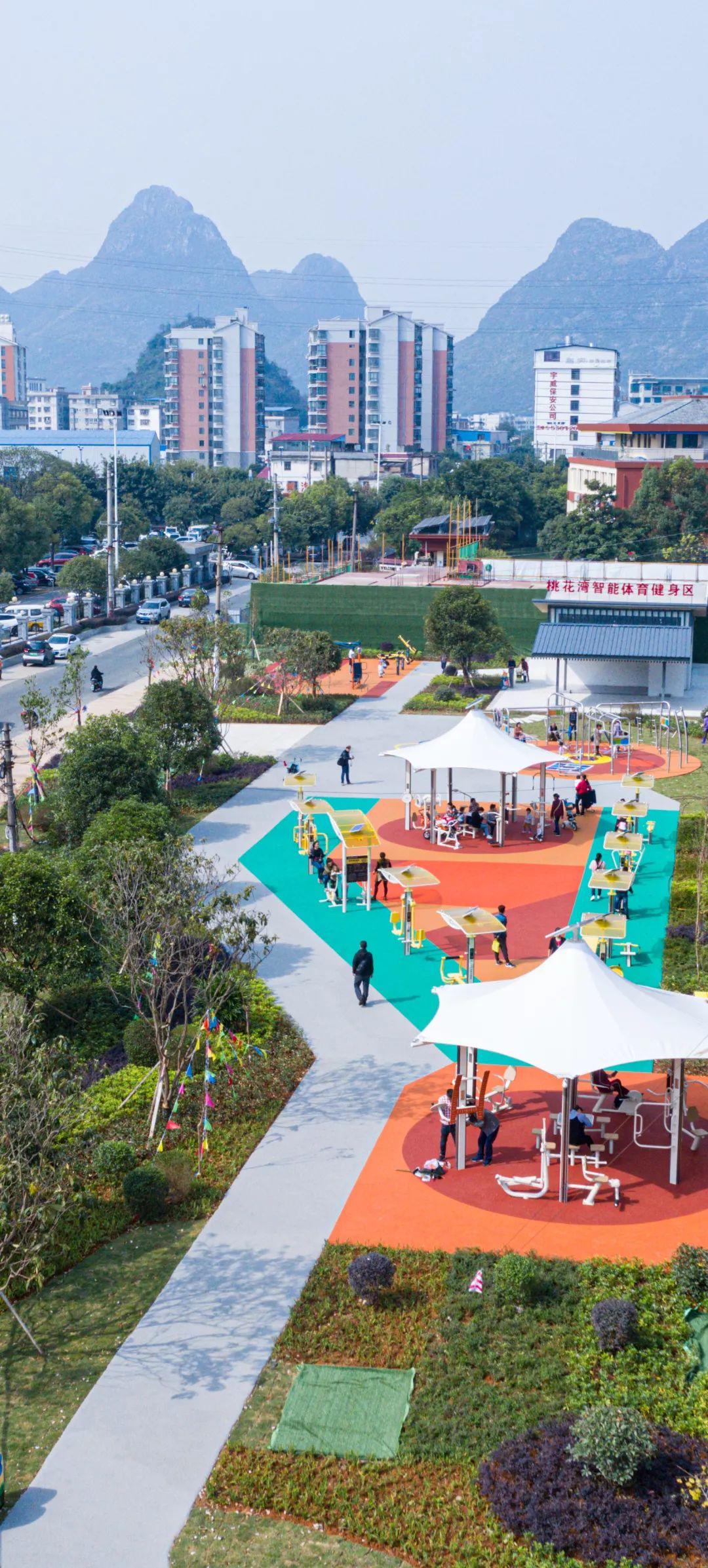 舒華承建廣西桂林市首個智能體育公園