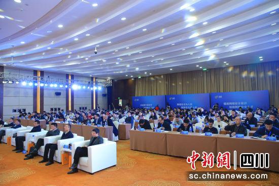 """2019""""巅峰极客""""网络安全创新发展论坛在蓉举行_成都"""