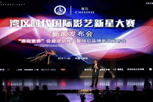 http://www.szminfu.com/shenzhenlvyou/28928.html