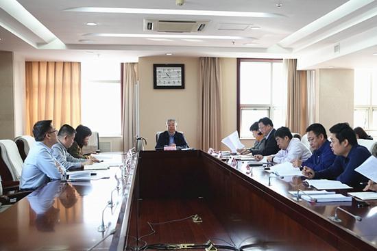 山东省海洋局党组理论中心组深入学习党的十九届四中全会精神