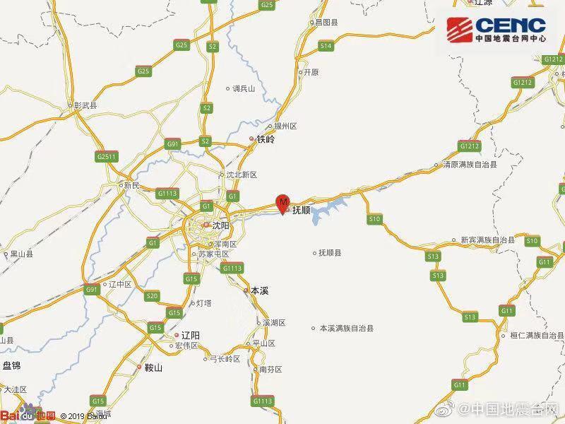 辽宁抚顺市顺城区发生2.4级地震(矿震)