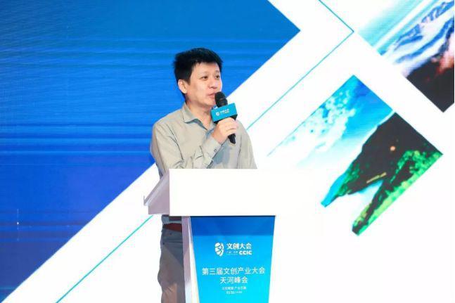华侨城旅投吴彤:非遗资本化的五大现状和两大路径