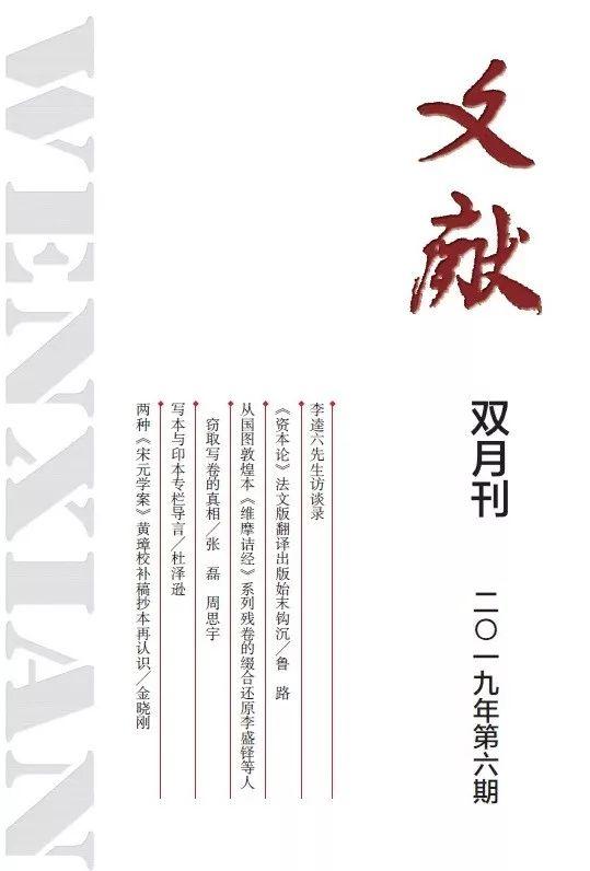 中国梦七天悟富三代酒