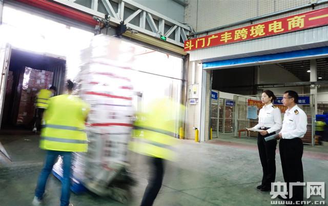 """珠海跨境电商""""双11""""清关商品超10万单比去年翻一番"""