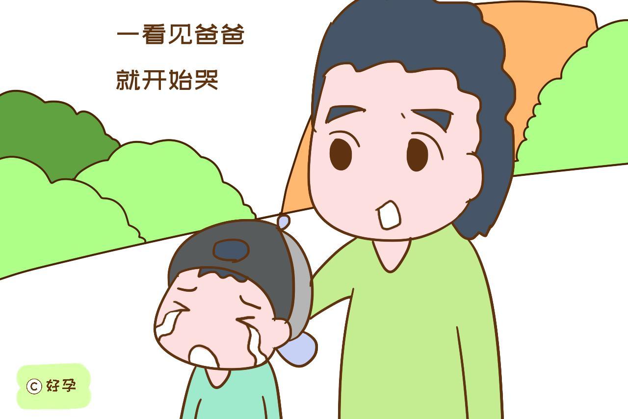 孩子哭着说自己被打了,父母如何反应,关乎孩子性格和成长