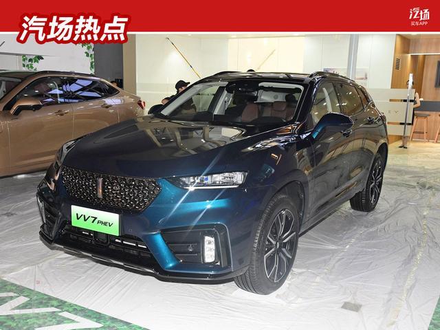 拒绝唐DM一枝独秀,WEY VV7新能源车型即将上市,带弹射模式