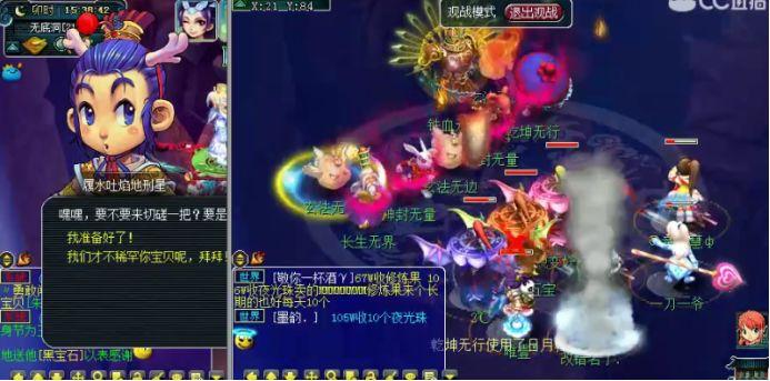 梦幻西游:事不过三,玩家再团灭2次之后迎来了胜利的曙光!