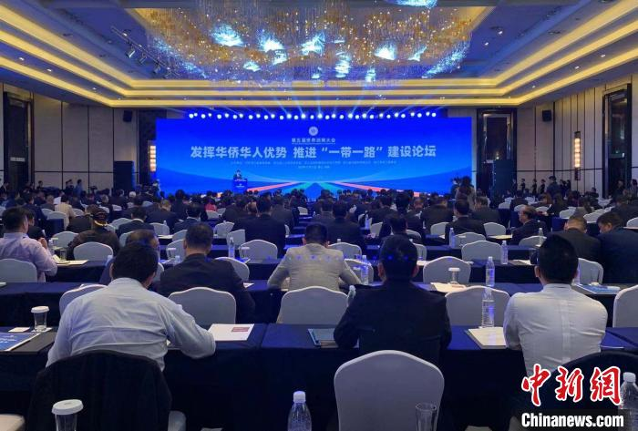 """第五届世界浙商大会将开幕华侨华人聚力""""一带一路""""建设"""