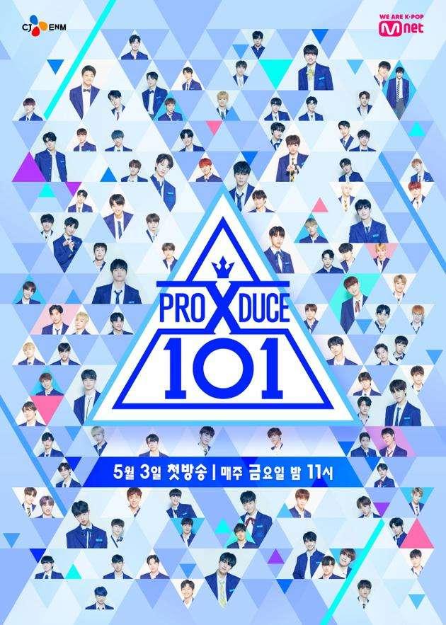 韓警方擴大對《Produce》系列投票造假案調查 第三季練習生將接受調查