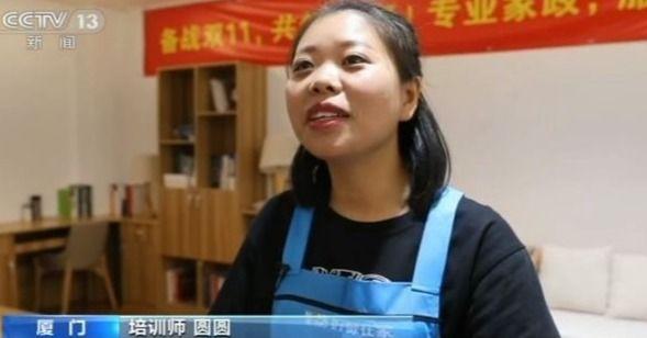 """""""买服务""""需求火热好服务受热捧!""""双十一""""看中国消费潜力"""