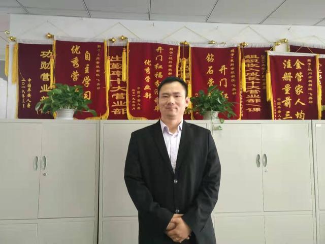 中国平安人寿保险股份有限公司金良军——守护
