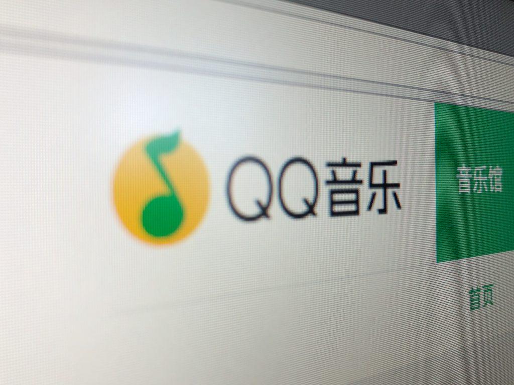 腾讯音乐Q3在线音乐付费用户数达3540万,营收同比涨31%