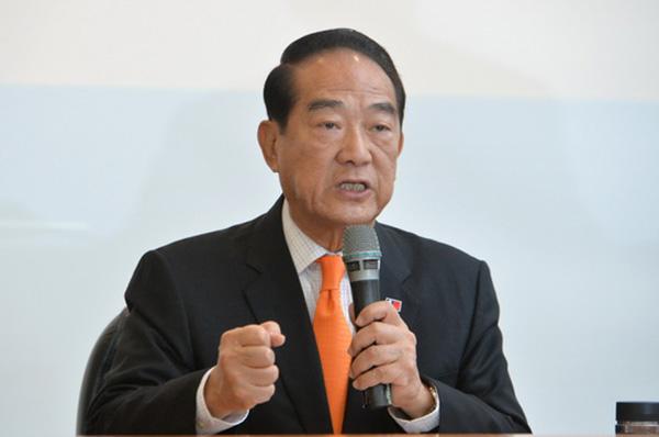 王金平证实:亲民党主席宋楚瑜已决定参选_台湾地区