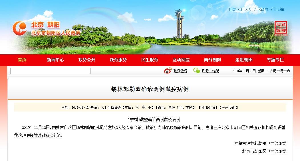 http://www.bjgjt.com/shishangchaoliu/86224.html