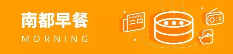 中华气功服装论坛t.vhao.net新记载!京东2044亿,天猫2684亿�