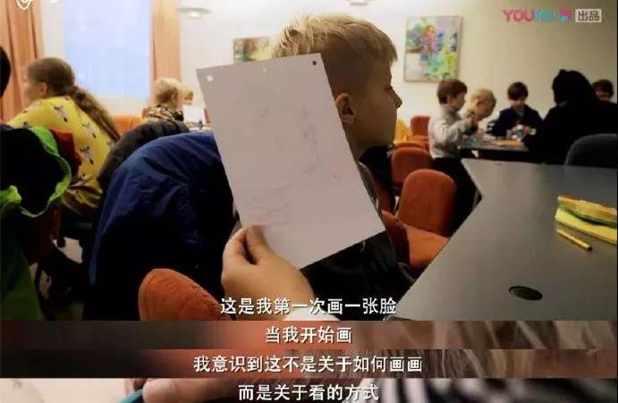 CCTV5直播男篮世界杯半决赛!中超让路三场焦点战安排获赞