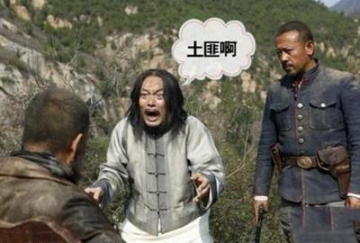 陕西土皇帝:奸淫良家妇女600多人,亲属产妇都不放过
